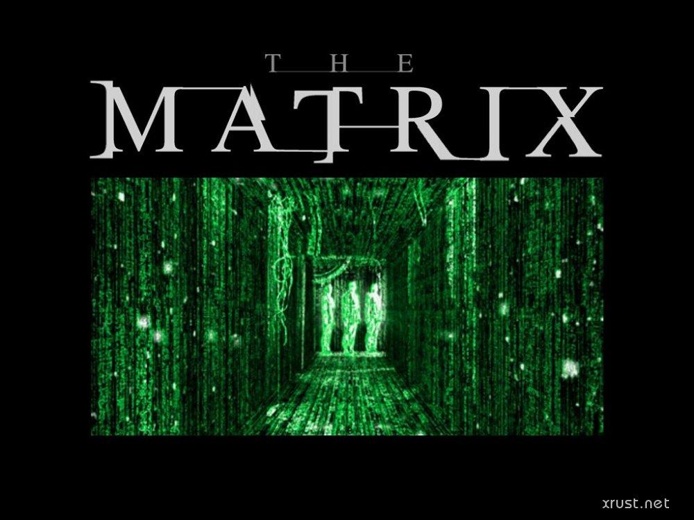 Матрица: неизвестный финал