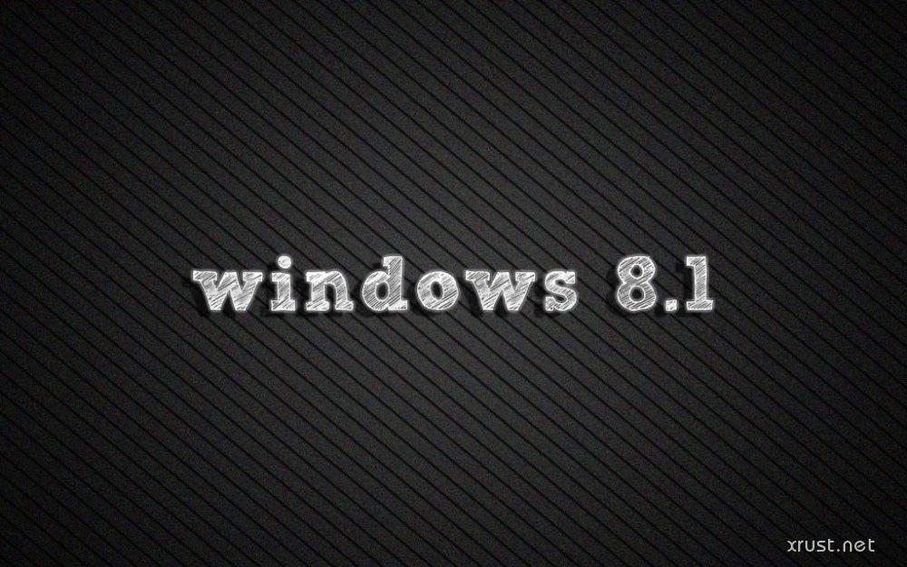 Windows 8.1 ������� ������ ��