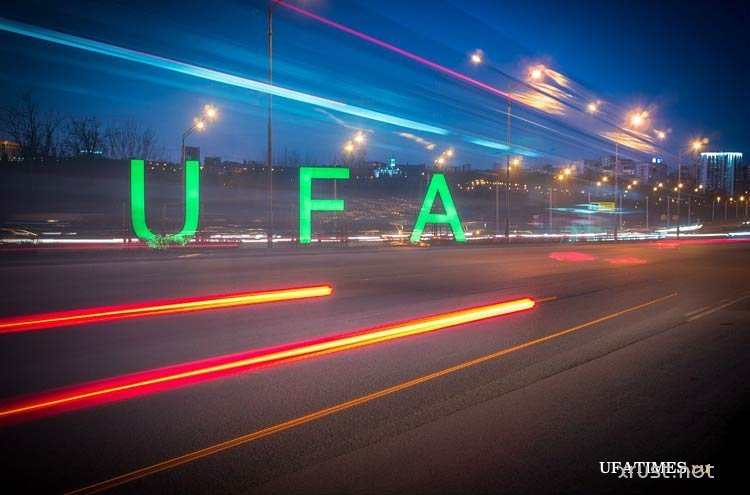 Горячие новости города Уфы только на новостном портале UfaTimes.Ru