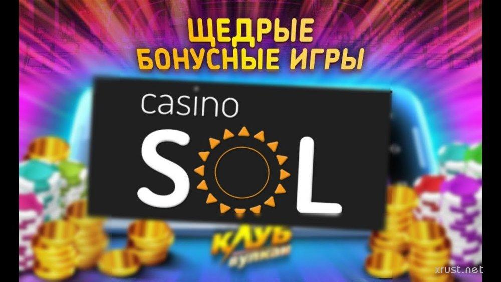 ТОП-2 игровых автомата в СОЛ казино